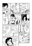 Turn A Gundam v5 I05 125