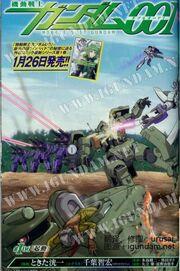 319px-Gundam 00I 1 Gundam2-1-