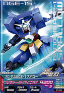 Gundam AGE-1 Spallow Try Age 8