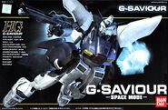 High Grade G-Saviour Box art