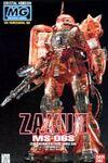 MG Char's Zaku II Crystal Ver