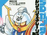 SD Gundam Musha Generation