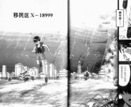 Endless Waltz Manga001