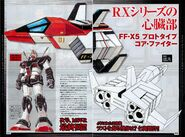 FF-X5 Prototype Core Fighter - 1