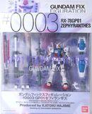GFF 0003 GundamGP01 box-front