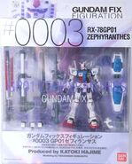 GFF 0003 GundamGP01 box-front