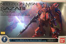 MG Sazabi Ver.Ka -Special Coating-