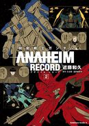 Mobile Suit Gundam Anaheim Record Vol.2