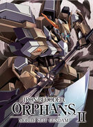 Mobile Suit Gundam IRON-BLOODED ORPHANS 2ND BD Vol.2