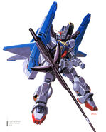 Super Gundam Illust Kunio Okawara