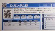 D Gundam Custom