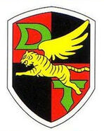 Darktiger-emblem