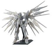 PG Strike Freedom Gundam