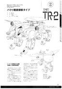 BuCUE Tactical Reconnaissance Type Lineart