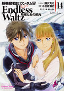 Gundam Wing Endless Waltz The Glory of Losers Vol.14