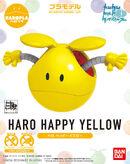 Haro Happy Yellow