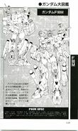 MS Encyclopedia F90M