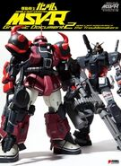 Mobile Suit Gundam MSV-R The Troublemaker cover Vol.2