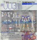 GFF 0031 CrossboneX3 box-front