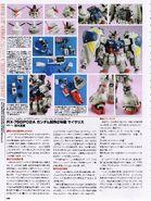 Gundam-Physalis-040