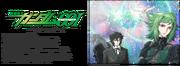 Gundam 00I LOL