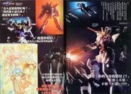 Gundam SEED Destiny Astray PN 01