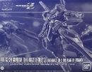 HGUC Gundam TR-6 -Haze'n-thley II-