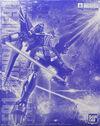 MG Gundam F91 Ver.2.0 (Harrison Madin Custom)