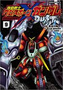 Mobile Suit Crossbone Gundam Dust Vol.9