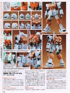 Powered-GM-046