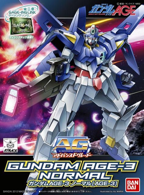 Mobile Suit Gundam AGE AG 1//144 AGE-3 Gundam AGE-3 Fortress