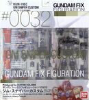 GFF 0032 GMSniperCustom box-front