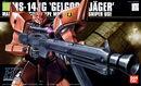Gelgoog-J HGUC 1-144 01