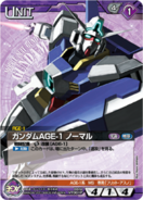 Gundam AGE-1 Normal Carddass 3