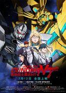 Gundam NT Chinese Poster