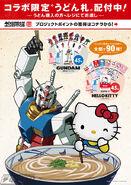 Gundam kitty 06