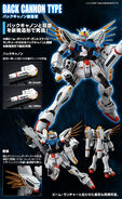 MG F91 backcannon