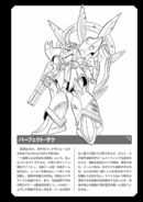 Perfect Zaku information