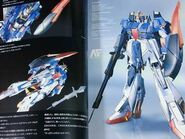 Gundam MS Graphica 01