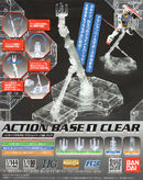 ActionBase1-Clear