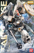 MG Tallgesse Box Art