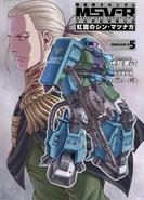 MSV-R Volume 5 A