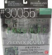 Zeonography 3005b ZakuF2-green box-front
