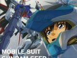 Mobile Suit Gundam SEED featuring SUIT CD