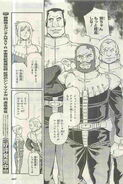 Black Tri-Stars in manga MSV