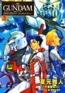 Gundam Space, to the End of a Flash Vol.3