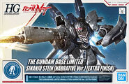 HGUC Sinanju Stein (Narrative Ver.) -Extra Finish-