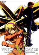 Victory Gundam DVD 12