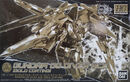 HGBD Gundam 00 Diver Ace -Gold Coating-