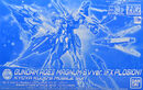 HGBD Gundam AGEII Magnum SV ver. (FX Plosion)